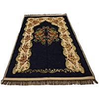 Luxury Colored Velvet Printed on Chenille Islamic Prayer Rug Janamaz Sajjadah Muslim Turkish Prayer Rug (Blue)