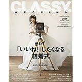 CLASSY. WEDDING 2017年秋冬号 小さい表紙画像