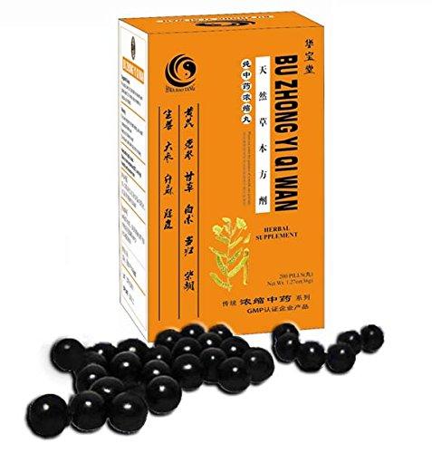 bu-zhong-yi-qi-wan-strengthen-qi-pill-200ct