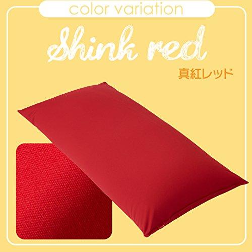 ハナロロ【人をダメにするクッション】モック (真紅レッド) 工場直販 日本製 ビーズクッション B06XH9953D 真紅レッド 真紅レッド