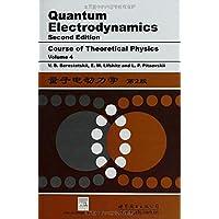 量子电动力学(第2版)