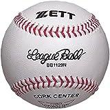 ZETT(ゼット) 硬式野球ボール 大学・高校練習球(1ダース)