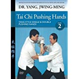 Tai Chi Pushing Hands DVD 2 (YMAA Taijiquan)