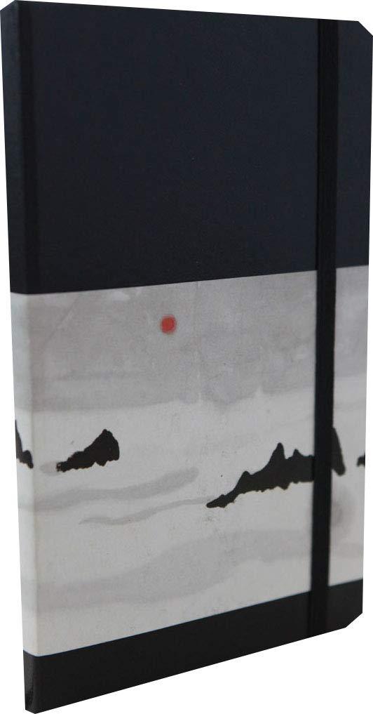 Download Creative Notebook: Yi Wu Guanzhong Art Notes Huangshan(Chinese Edition) ebook