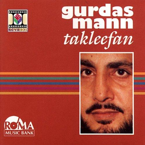 Amazon.com: Than Than Gopal: Gurdas Maan: MP3 Downloads