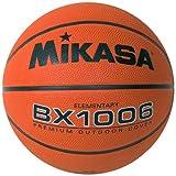 Mikasa Sports Usa Mikasa Bx1000 Series Elementary 25.5
