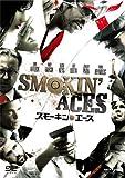 スモーキン・エース [DVD]