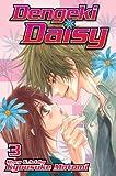Dengeki Daisy, Kyousuke Motomi, 142153729X