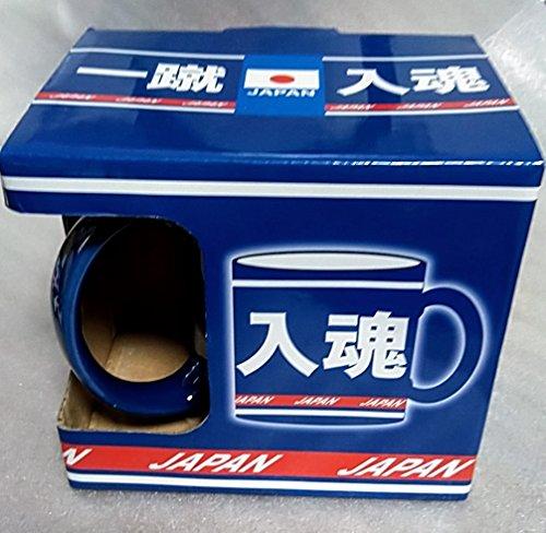 サッカー 日本代表 応援 マグカップ サムライブルー サムライジャパン ワールドカップの商品画像