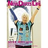 ダーツ書籍 N.D.L ニューダーツライフ vol.92 (NEW DARTS LIFE) | ダーツ書籍