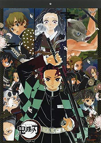 鬼滅の刃 きめつのやいば コミックカレンダー2019 (ジャンプコミックス)カレンダー