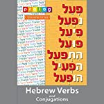 Hebrew Verbs and Conjugations: Prolog.co.il (4121) |  Prolog.co.il