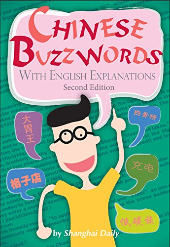 Chinese Buzzwords: With English Explanations (Second Edition)