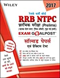 Wiley's RRB NTPC (Prelims) Exam Goalpost Solved Papers and Practice Tests in Hindi