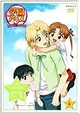 学園アリス 4 [DVD]