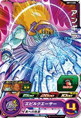 Dragon Ball Heroes Super UM11-020 Anguilla C: Amazon.es: Juguetes ...