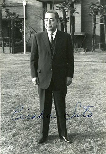 Eisaku Sato JAPAN autograph, signed vintage photo