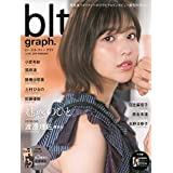 blt graph. Vol.40