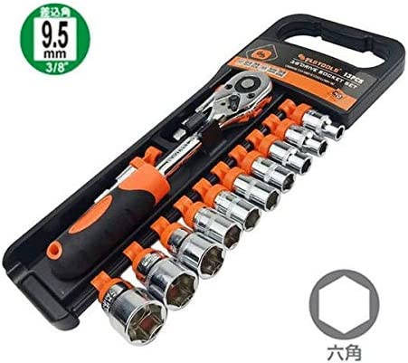 Garage.com 13点入り 72ギアラチェットハンドル付きソケットレンチセット(差込角9.5mm) WHSYYZA017