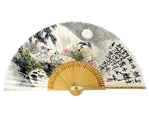 Antique Alive Hand Painted Folding Painting of Two Musicians in Mountain Korean Mulberry Rice White Paper Bamboo Art Handheld Decorative Fan ()