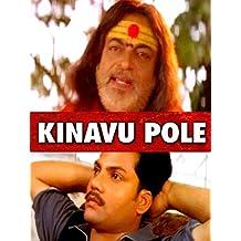 Kinavu Pole