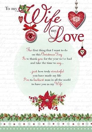 To my wife my love handmade christmas card xhwdl001 amazon quot to my wife my love quot handmade christmas card m4hsunfo