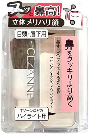 Cezanne Nose Shadow Highlight Made in Japan