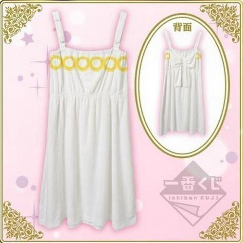 Princess Serenity Costume (ichiban kuji prize Sailor Moon Pile Cloth Dress Princess Serenity Japan)
