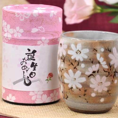 [スポンサー プロダクト]誕生日プレゼント 女性 煎茶80gと コスモス 湯呑 (誕生日) お母さん セット