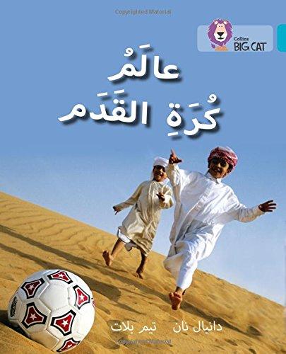 Collins Big Cat Arabic – World of Football: Level 7