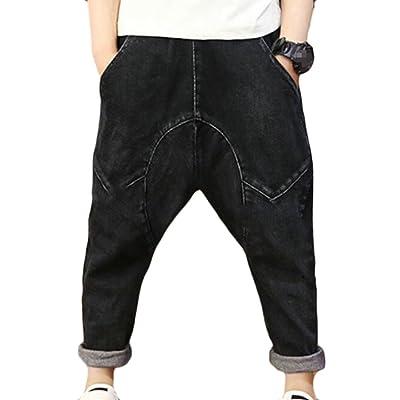 Pandapang Big Boys' Fashion Harem Baggy Elastic Denim Pants Trousers