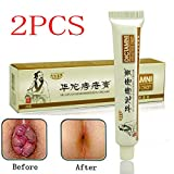 DICTAMNI - Antibacterial Cream -Chinese Herbal Hemorrhoids Cream(2PCS)