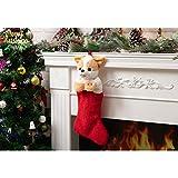 HollyHOME Christmas Stockings Animated Plush Puppy