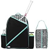 Ame & Lulu Brooks Women's Tennis Backpack with Matching Shoe Bag