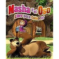Masha y el Oso libro para colorear: