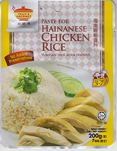 Tean's Paste for Hainanese Chicken Rice