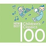 ママと聴こうよ!~新・こどものためのクラシック・ベスト100