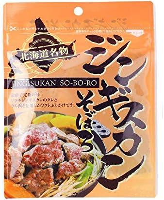 ジンギスカンそぼろふりかけ 40g×25P 札幌食品サービス 道産子定番の味 ソラチジンギスカンのタレ ラム肉入