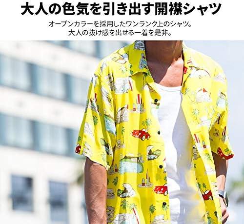 メンズ 半袖 アロハシャツ オープンカラー プリント レーヨン 開襟 羽織