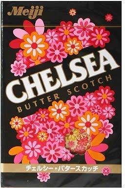 Meiji Chelsea Butter Scotch Karamell Sü ß igkeit DAGASHI Japan Snack asahi