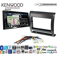 Volunteer Audio Kenwood DNX574S Double Din Radio Install Kit with GPS Navigation Apple CarPlay Android Auto Fits 2005-2011 Non Amplified Toyota Tacoma (Black textured)