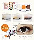PERIPERA, Tap Tap 3 Eyes Eye-shadow 'Frozen' Limited Edition #2 Anna