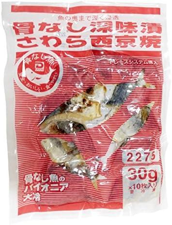 【冷凍】 業務用 大冷 骨なし 深味漬 さわら西京焼 30g×10枚入り 骨ぬき 鰆 の 西京焼き