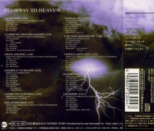 Tribute To Led Zeppelin: Stairway To Heaven