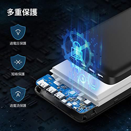 Poweradd Pilot Pro3 モバイルバッテリー 30000mAh 超大容量 3 USBポート(2.4A*3) iPhone/iPad/Xperia/Galaxy/Nexus/PSvita/スマホ/タブレット等充電【最大4.5A出力 / 4Aデュアル入力】 緊急用 防災グッズ