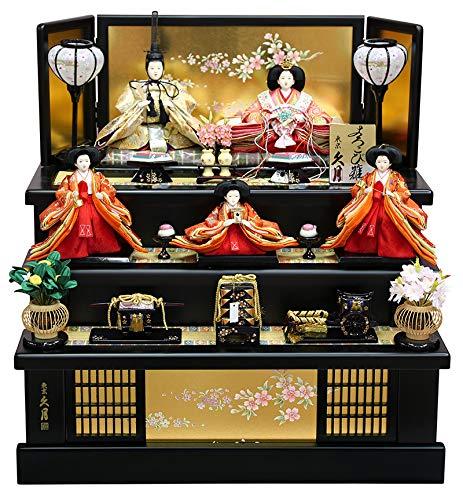雛人形 久月 ひな人形 雛 コンパクト収納飾り 三段飾り 五人飾り よろこび雛 小三五親王 芥子官女 桐製 h313-k-2129   B078M8PN64