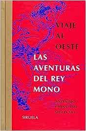 Viaje al Oeste: Las aventuras del Rey Mono: 178 Libros del