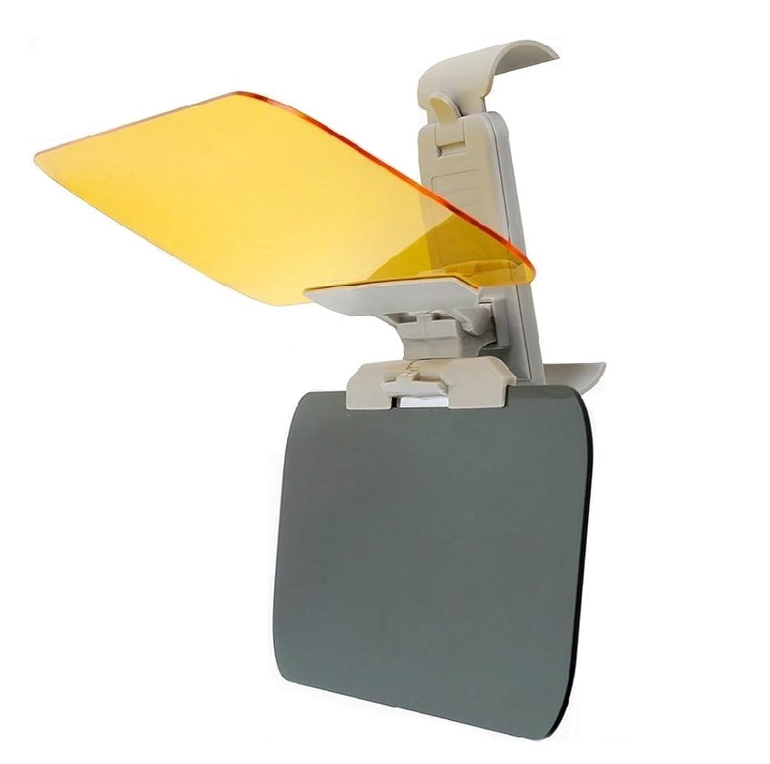 バンジージャンプ量流行している【LudusFelix】車用ダブルサンバイザー サンシェード 昼夜対応 防眩サンバイザー 日差し ライト光対策