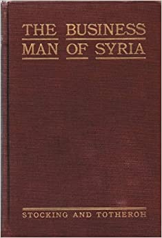 The business man of Syria