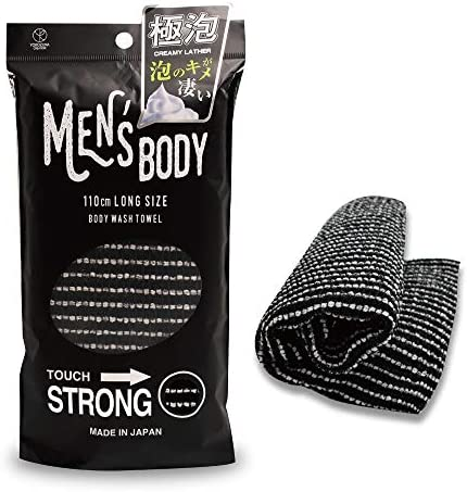 Exfoliating Washcloth [Made in Japan] Extra Long Exfoliating Towel Special Texture Makes Fluffy Foam Lather, Back Scrubber, Dead Skin Cell Remover, Loofah for Women and Men (Super Hard Nylon)
